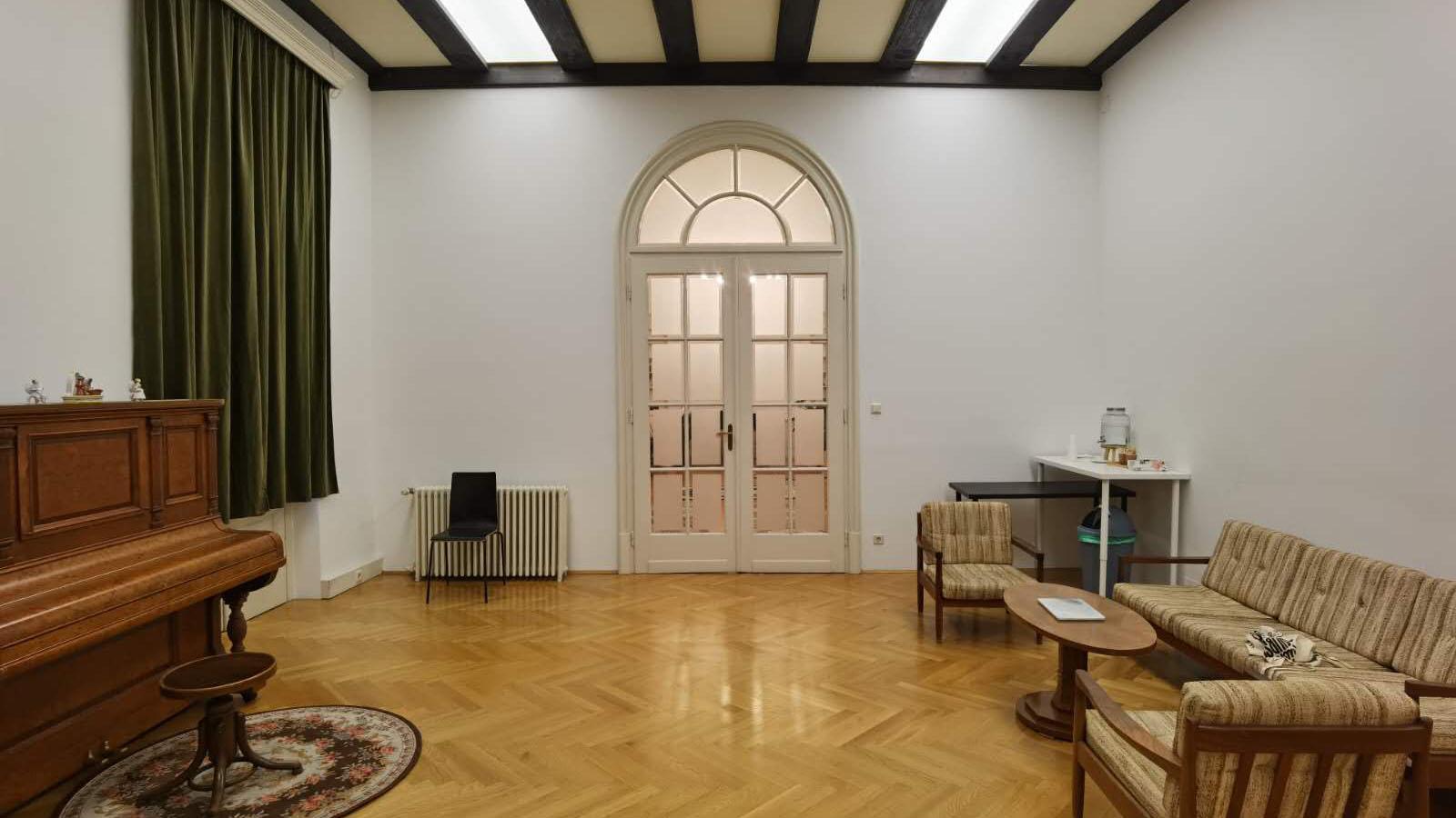 Rome Hall